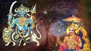 powerfullvashikaran - Upay for Rahu Dosh   Powerful Vashikaran Mantra