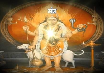 Success Bhairav Mantra | Powerful Vashikaran Mantra